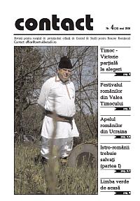 Arhiva revista Contact